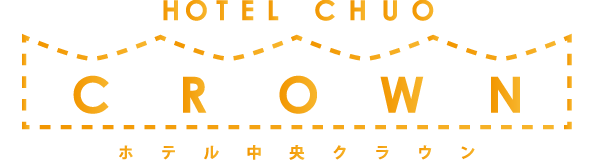 中央旅馆Crown